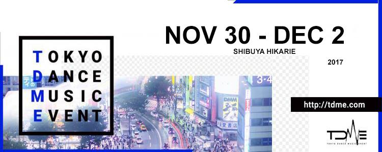 Photo of Tokyo Dance Music Event Schedule Announced