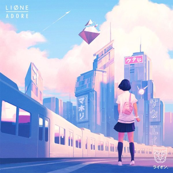 Photo of LIONE returns to STMPD RCRDS with 'Adore'