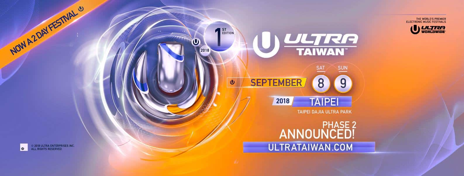 Photo of ULTRA Taiwan 2018 Announcing Phase Two Lineup