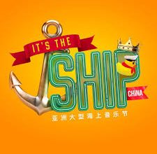Photo of It's the Ship China to Set Sail 13-17 June 2019
